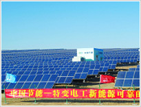TBEA Ningxia power station project